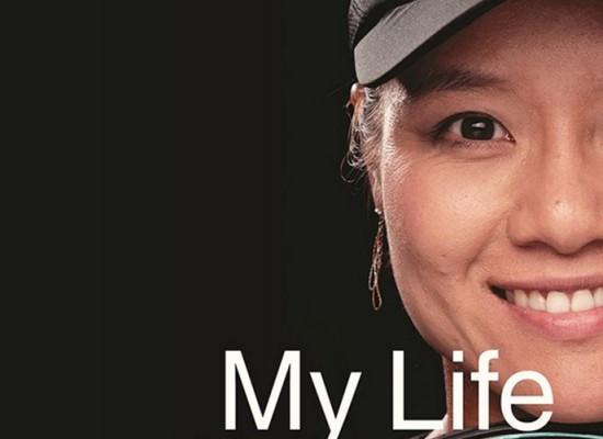 Li Na veröffentlicht Autobiografie